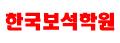 한국보석학원