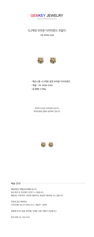 g002e-bd copy