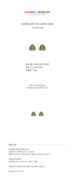 g012e-gs copy