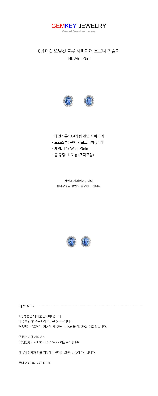 g014e-bs copy