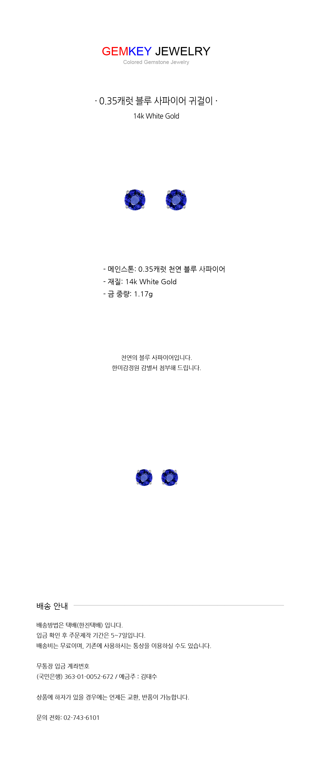g003e-bs copy