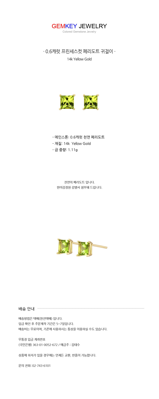 g015e-pd copy