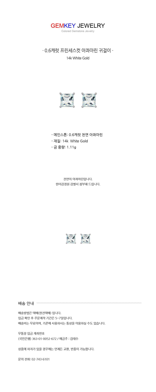 g015e-aq copoy copy