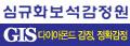 심규화보석감정원배너(161107)