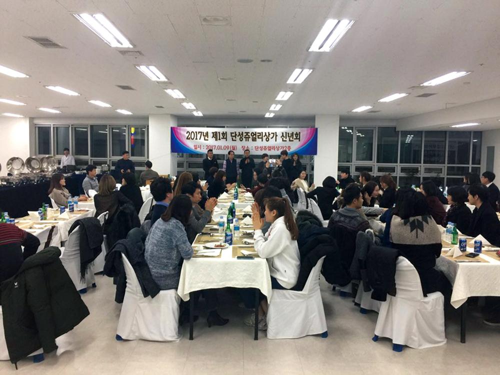 단성사 송년회1