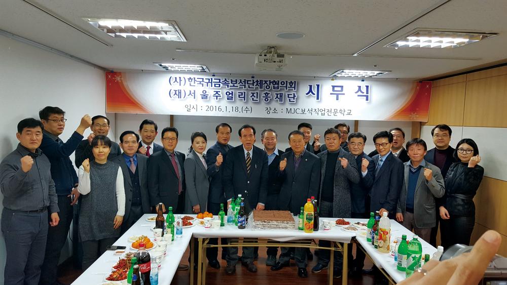 2017단협신년회3