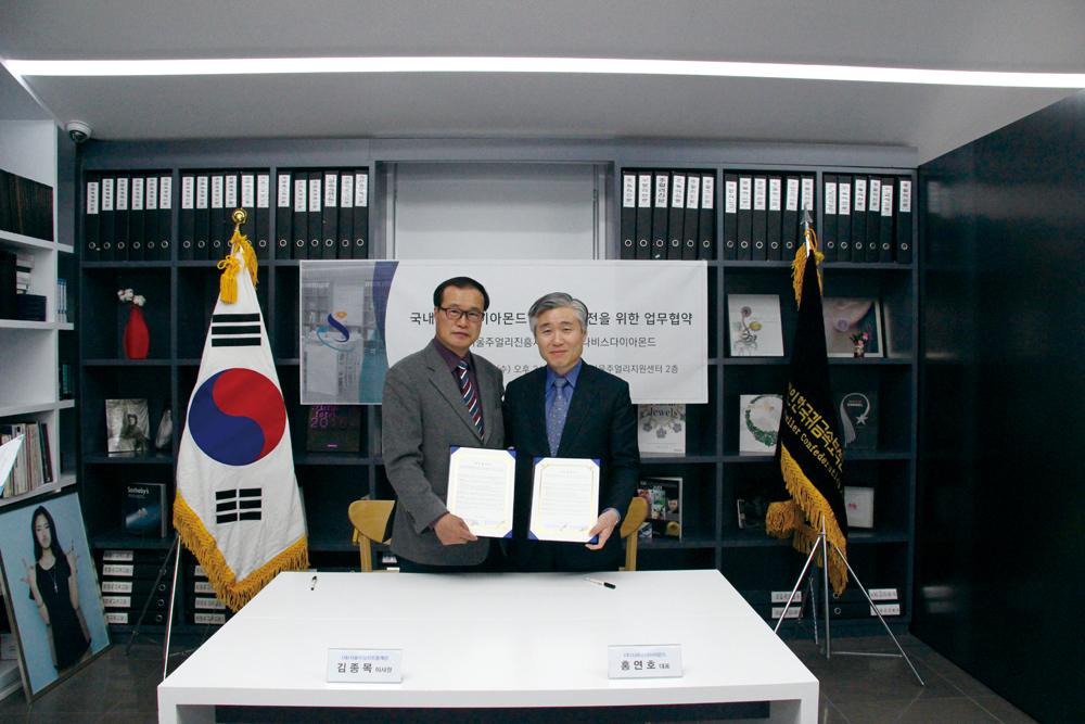 홍연호김종목회장44
