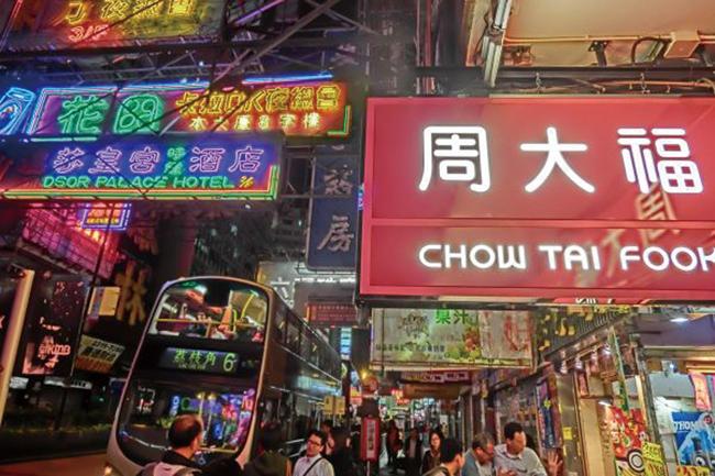 주대복홍콩2017년