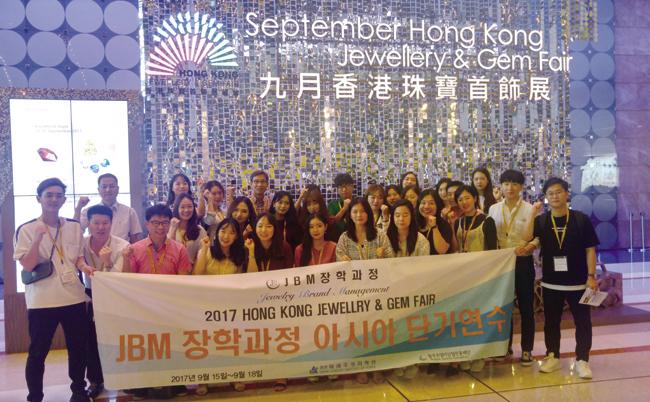 jbm8기 홍콩주얼리페어사진