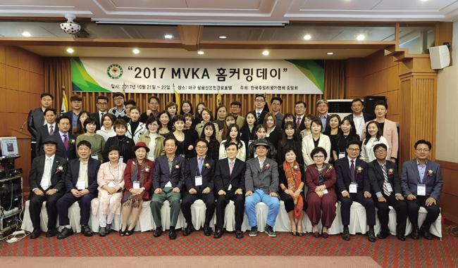 2017대구주얼리평가협회