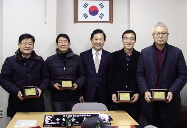 생활안전협의회 김영출11