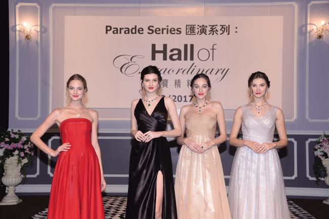 2018년 3월 홍콩쇼-2