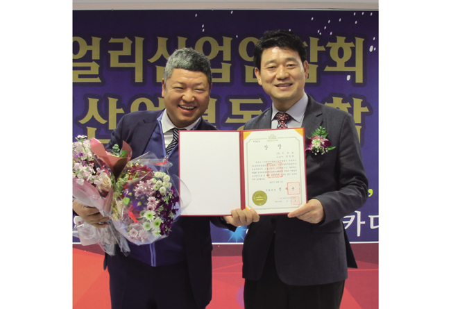 최점락 한주연 송년의밤9