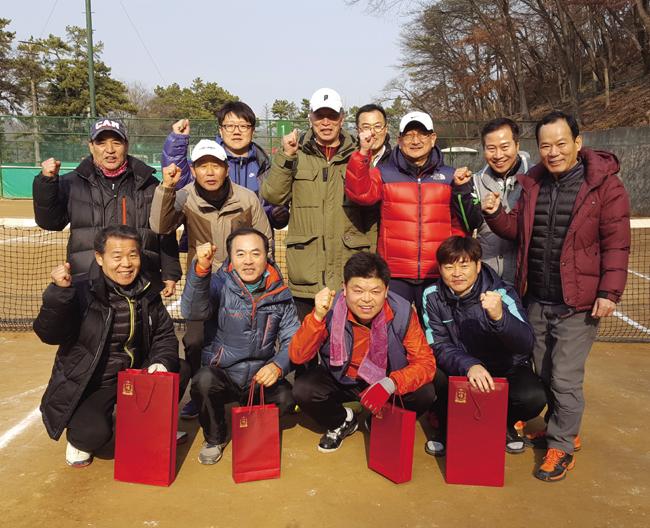 2018년 1월 삼봉회