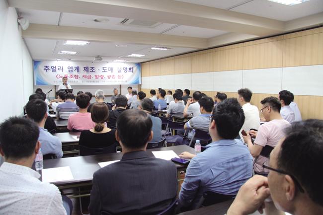 서울조합노동조합68