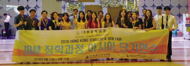 jbm 9기 홍콩쇼