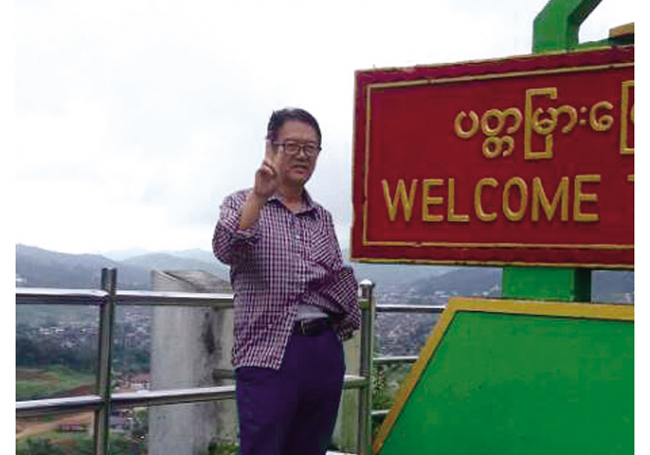 미얀마보석25